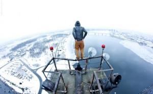 Ukrainian Roofer