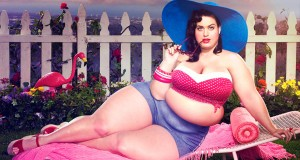 Katy Perry is one of the plus size celebrities photoshopped by David Lopera