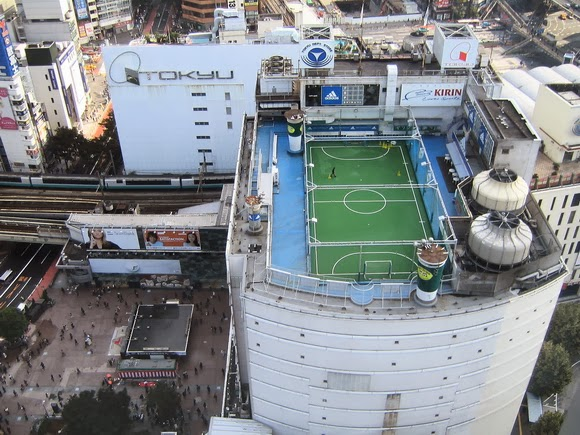 Rooftop football pitch in Tokyo is one of the most unusual sports venues in the world.