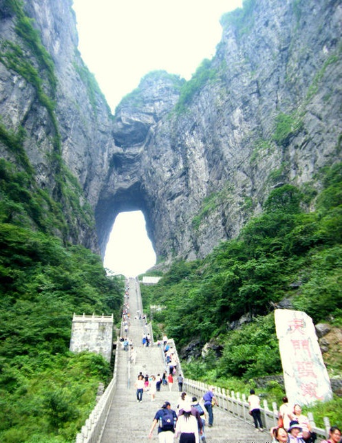 One of 15 unforgettable bucket list trips is Zhangjiajie National Forest Park in China.