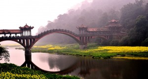 Leshan, Sichuan Provinc in China is one of the World's most magical old bridges